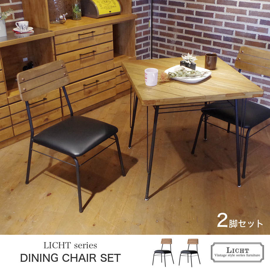 hardwood flooring pull bar of cold river rakuten ichiba shop a—‡one year guarantee chair two set in a—‡one year guarantee chair two set a—‡ finished product saga maker direct shipment chair chair