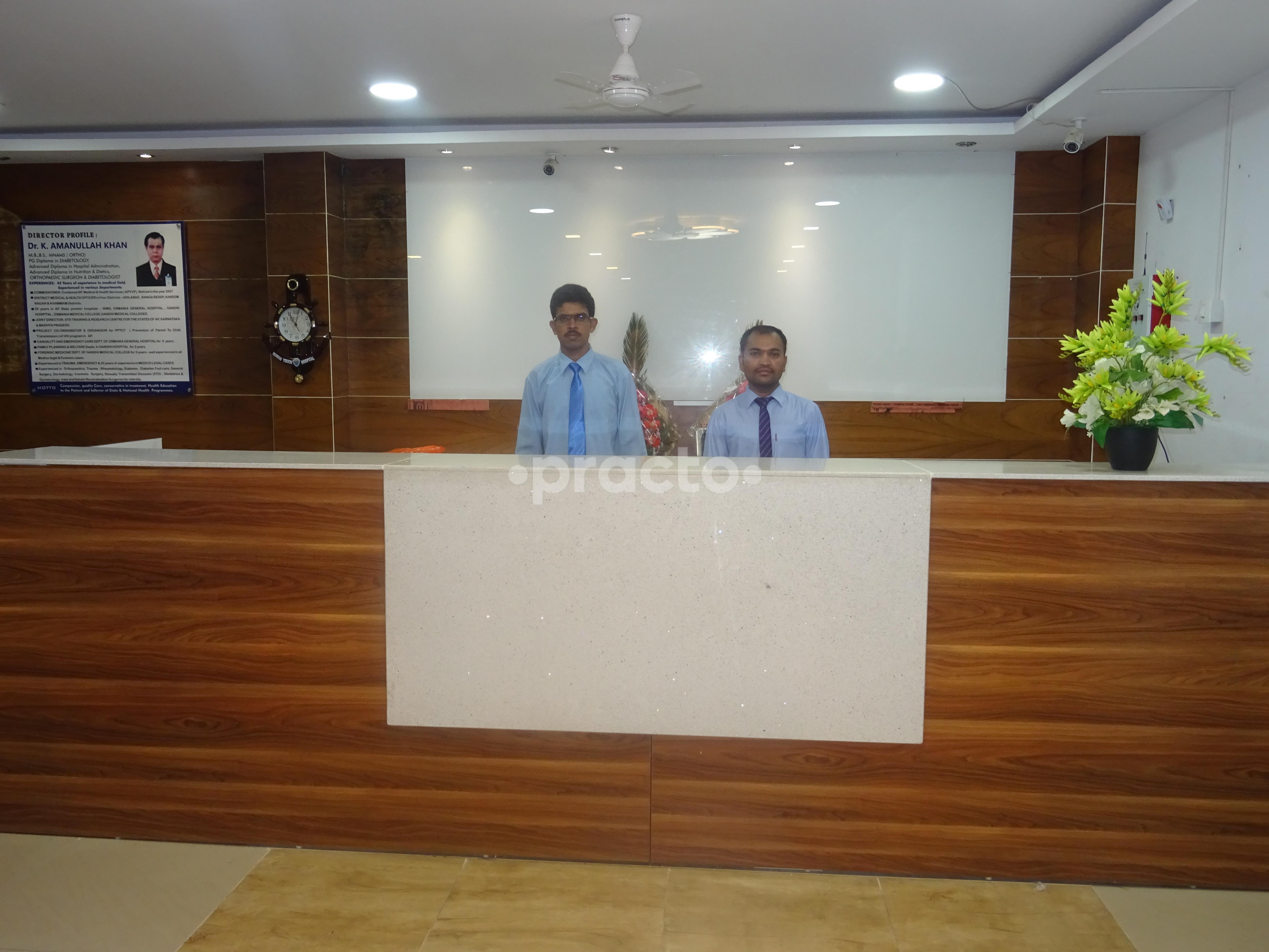 maxcare hardwood flooring reviews of best multi speciality clinics in hyderabad book appointment view regarding best multi speciality clinics in hyderabad book appointment view reviews address timings practo