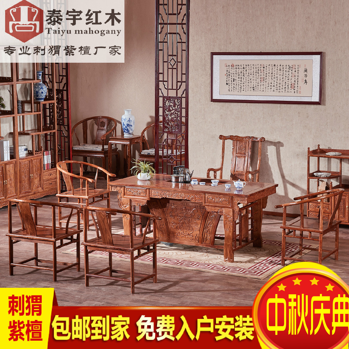 maxcare hardwood floors of e™Že…³ae¤…a¸‹e¼‰e™Že…³ae¤…e¨e¨ˆe™Že…³ae¤…e½a½œc regarding tb1mno3crppk1rjszffxxa5ppxa 0 item pic