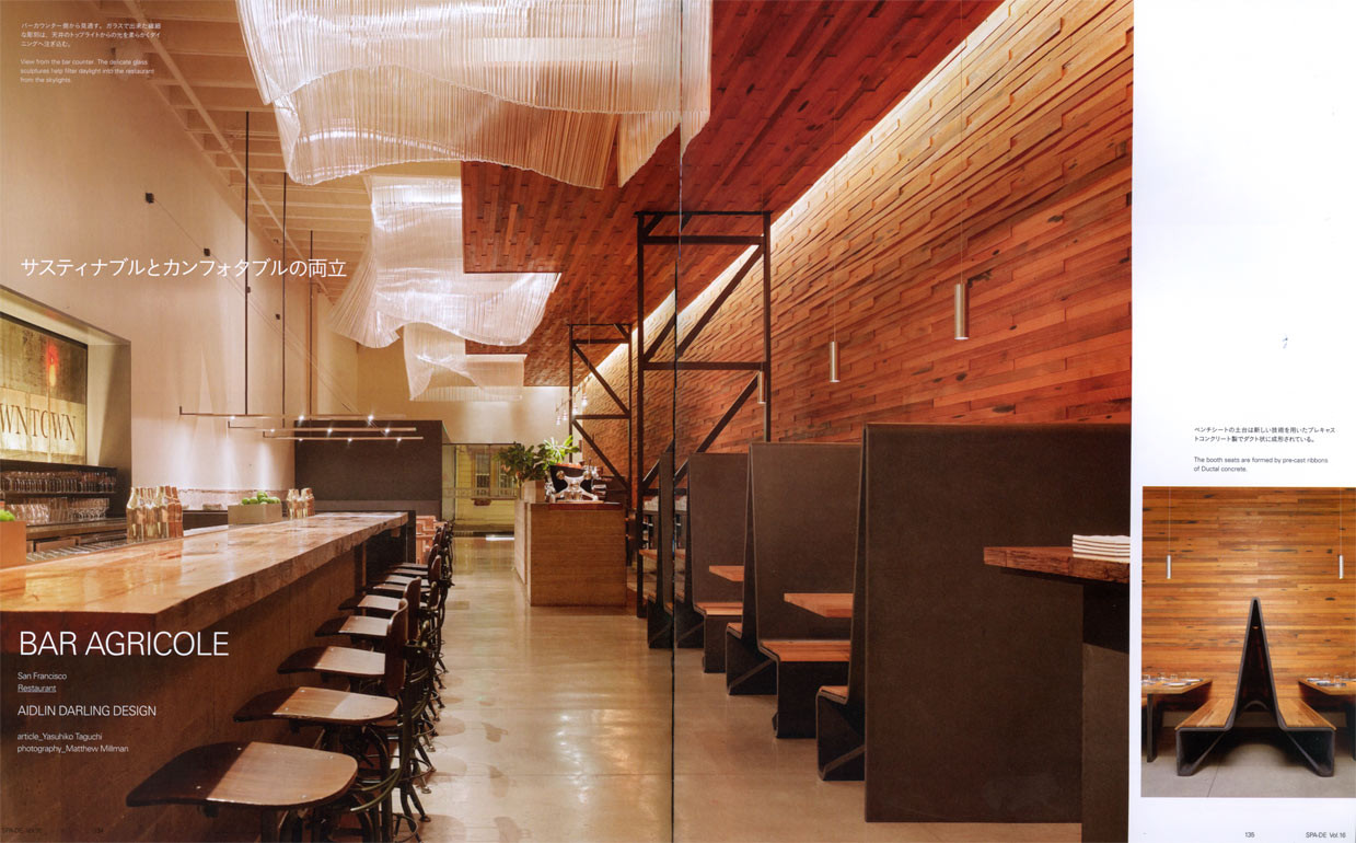 13 Lovable Speckled Elm Hardwood Flooring 2021 free download speckled elm hardwood flooring of aidlin darling design publications throughout this restaurant located in the industrial south of market district of san francisco offers organic wines and s